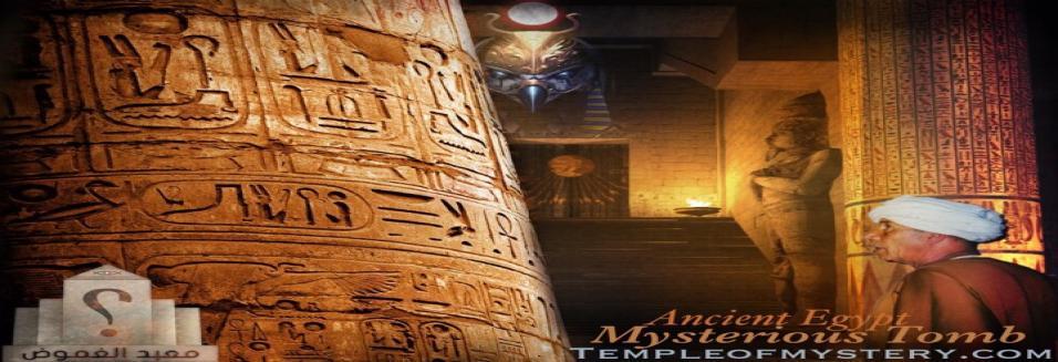 مخطوطة إبن بطوطة والقبر الفرعوني الضائع