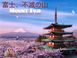 جبل فوجي : دار الآلهة الخالدة