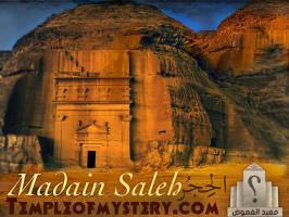 مدائن صالح : بوابات الآلهة